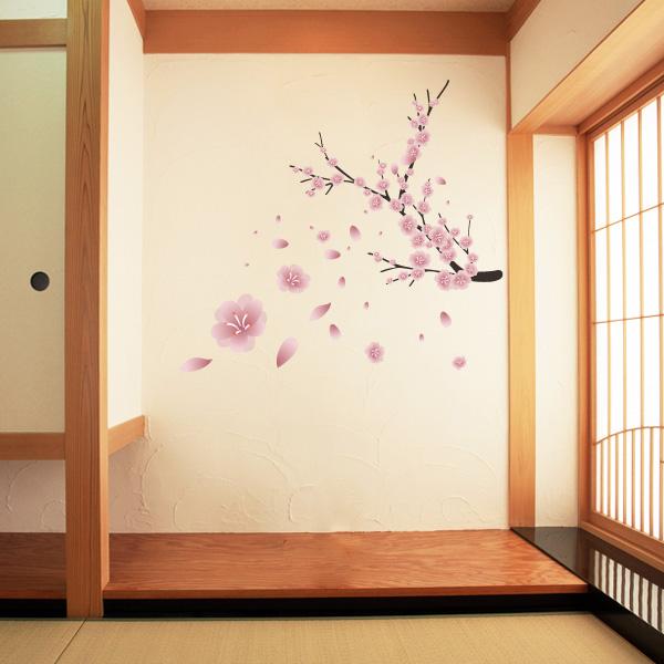 和室に似合う梅の花ウォールステッカー