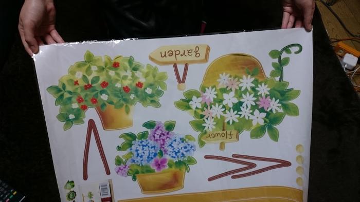 観葉植物ポットのウォールステッカー