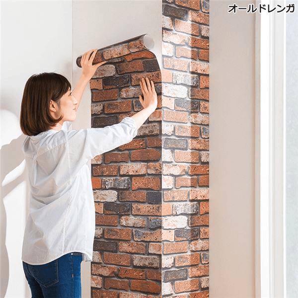 柱に貼る壁紙シート